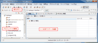 20120221a.png