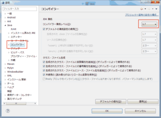 20120221b.png