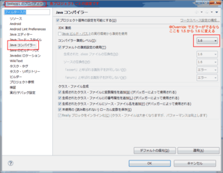 20120221c.png