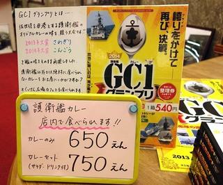 20150505_fd1.JPG