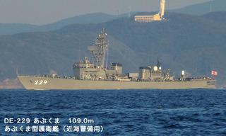 20151018e.jpg
