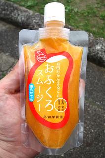 20170509z01.JPG