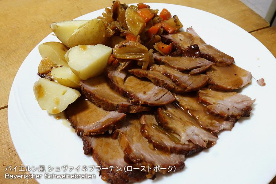 名前 料理 難しい の 難読漢字ランキング 読み方の難しい漢字一覧